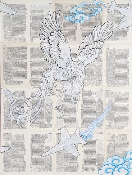 Ala Ebtekar - Berkeley, CA artist