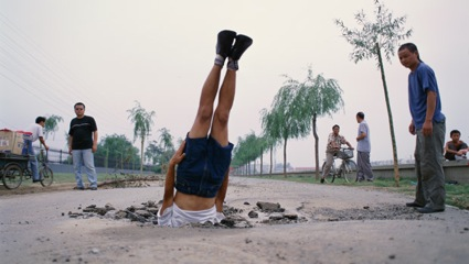 Li Wei - Beijing, China artist