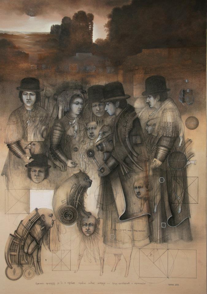 Mihailo Tikalo - Belgrade, Serbia artist